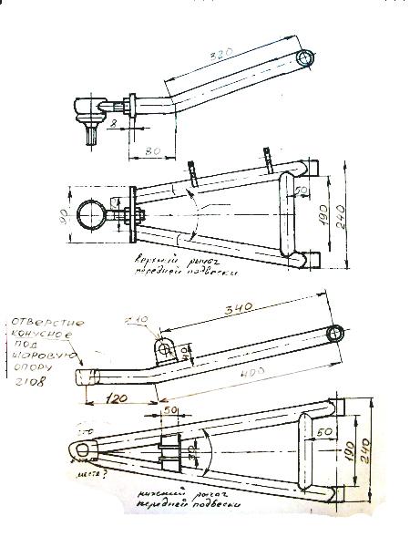 Багги с запорожца чертежи